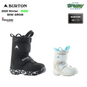 BURTON MINI GROM キッズ ベルクロストラップ 3M Thinsulate DynoLITE Room-To-Growフットベッド スノーブーツ スノーボード Winter 2020モデル 正規品|dreamy1117