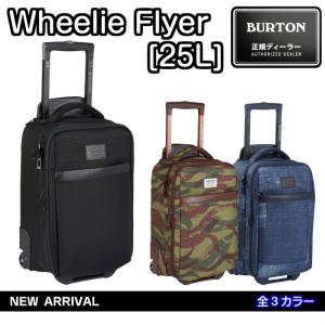 BURTON Wheelie Flyer [25L] 11610107 Fall 2017 ウィールバッグ 旅行バッグ 正規品 バートン|dreamy1117