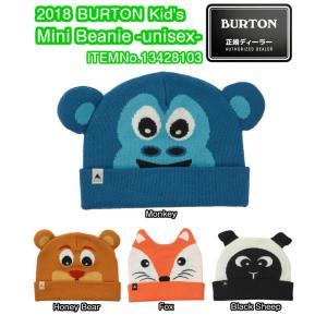 BURTON バートン 2017-2018 Kid's Mini Beanie -unisex- 13428103 ユニセックス ビーニー ニットキャップ 帽子 キッズ 子供用 2018モデル 正規品|dreamy1117