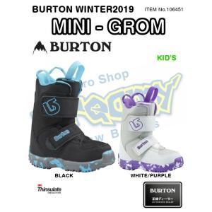 BURTON バートン MINI - GROM ミニ グロム 106451 3M Thinsulate スノー ブーツ スノーボード キッズ 子供用 WINTER 2019モデル 正規品|dreamy1117