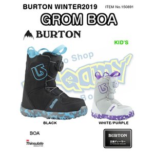 BURTON バートン GROM BOA グロム ボア 150891 Thinsulate スノー ブーツ スノーボード キッズ 子供用 WINTER 2019モデル 正規品|dreamy1117