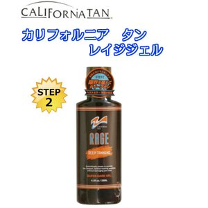 CALIFORNIATAN カリフォルニアタン RAGEGEL レイジジェル サンオイル TANNING OIL 日焼け用|dreamy1117