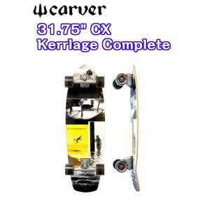 carver  カーバー スケートボード 31.75インチ Kerrlage Complete CX4 スラスターシステム ロングスケートボード dreamy1117