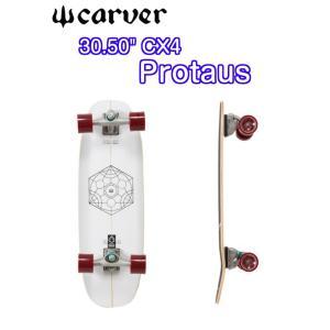 carver  カーバー スケートボード 30.5インチ Protaus CX4 プロテウス スラスターシステム ロングスケートボード dreamy1117