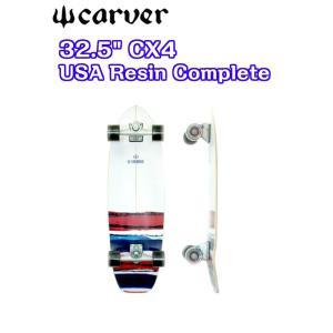 carver  カーバー スケートボード 32.5インチ USA Resin Complete CX4 スラスターシステム ロングスケートボード dreamy1117