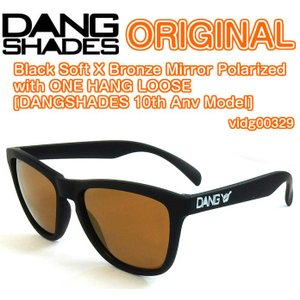 DANGSHADES ダンシェイディーズ ORIGINAL Black Soft X Bronze Mirror Polarized with ONE HANG LOOSE [DANGSHADES 10th Anv Model] vidg00329 正規品|dreamy1117
