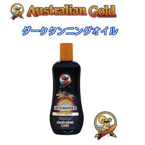 Australian Gold オーストラリアン ゴールド ダークタンニングオイル サンオイル 日焼け用オイル|dreamy1117