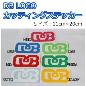 DB カッティングステッカー DB LOGO  ロゴステッカー 11cm×20cm|dreamy1117