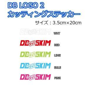 DB カッティングステッカー DB LOGO 2 ロゴステッカー 3.5cm×20cm|dreamy1117