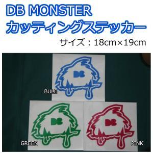 DB カッティングステッカー DB MONSTER ロゴステッカー 18cm×19cm|dreamy1117