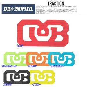 DB(ディービー)SUPER CUSH(スーパークッシュ)ロゴ 1枚 デッキパッド フラットスキム 滑り止め パッド dreamy1117