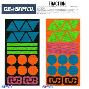 DB(ディービー)Super Cush Shape Traction Pack スーパークッシュ 1枚 デッキパッド フラットスキム 滑り止め パッド|dreamy1117