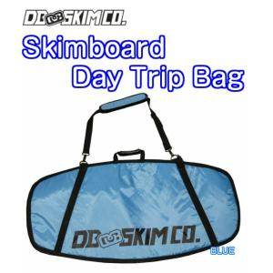 DB ディービー Skimboard Day Trip Bag スキムボードバッグ BLUE フラットスキム スキムボード SKIM dreamy1117