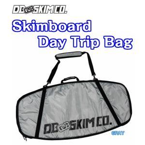DB ディービー Skimboard Day Trip Bag スキムボードバッグ GRAY フラットスキム スキムボード SKIM dreamy1117