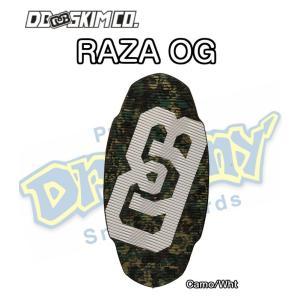 DB ディービー Raza Original CAMO/WHT ラザ Adrien Raza 5枚層  FLATSKIM フラットスキム スキムボード プロモデル dreamy1117