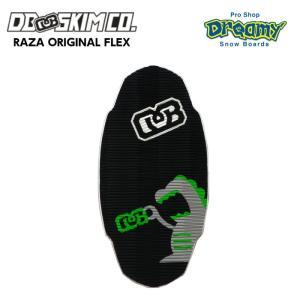 DB ディービー Raza Flex Original Black/Dino ラザ フレックスモデル 3枚層 軽量モデル Mサイズ FLATSKIM フラットスキム スキムボード dreamy1117