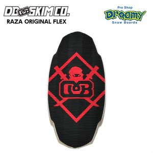 DB ディービー Raza Flex Original Black/Ninja ラザ フレックスモデル 3枚層 軽量モデル Mサイズ FLATSKIM フラットスキム スキムボード|dreamy1117