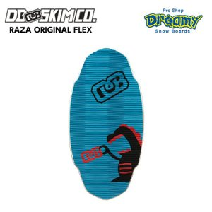 DB ディービー Raza Flex Original Blue/Dino ラザ フレックスモデル 3枚層 軽量モデル Mサイズ FLATSKIM フラットスキム スキムボード dreamy1117