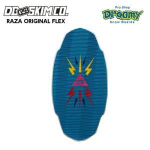 DB ディービー Raza Flex Original Blue/Electric ラザ フレックスモデル 3枚層 軽量モデル Mサイズ FLATSKIM フラットスキム スキムボード dreamy1117