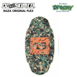 DB ディービー RAZA ORIGINAL FLEX CAMO/ORG  ラザオリジナル 3枚層モデル FLATSKIM フラットスキム スキムボード|dreamy1117