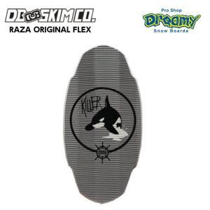 DB ディービー Raza Flex Original Gray/Whale ラザ フレックスモデル 3枚層 軽量モデル Mサイズ FLATSKIM フラットスキム スキムボード dreamy1117