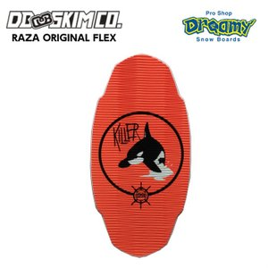DB ディービー Raza Flex Original Org/Whale ラザ フレックスモデル 3枚層 軽量モデル Mサイズ FLATSKIM フラットスキム スキムボード dreamy1117