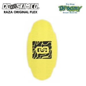 DB ディービー RAZA ORIGINAL FLEX YELOW/BLACK  ラザオリジナル 3枚層モデル FLATSKIM フラットスキム スキムボード dreamy1117
