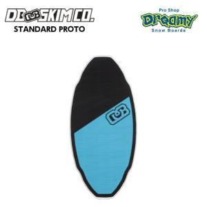 DB ディービー STANDARD Proto BLACK/BLUE Proto スタンダード プロト FLATSKIM フラットスキム スキムボード dreamy1117