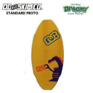 DB ディービー STANDARD Proto YELLOW/DINO Proto スタンダード プロト FLATSKIM フラットスキム スキムボード|dreamy1117