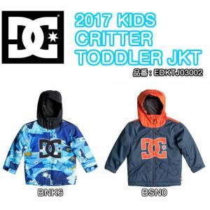 DC ディーシー CRITTER TODDLER JKT EDKTJ03002 トドラー キッズ 子供用 100〜120cm ジャケット スノーボード ウェア WINTER 2017モデル 正規品|dreamy1117