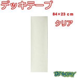 デッキテープ クリア 84cm×23cm スケートボード スキムボード|dreamy1117