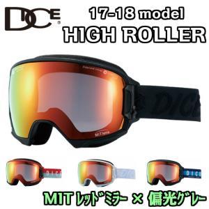 17-18 DICE HIGH ROLLER 偏光レンズ HRS1710920 VLT12% レッドミラー ハイローラー ビッグフレーム スノーボード ゴーグル 2018モデル 正規品|dreamy1117