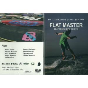 FLAT MASTER(フラットマスター)DVD フラットスキム HOW TO DVD|dreamy1117