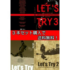 Let's Try レッツトライ Let's Try2 レッツトライ2 Let's Try3 レッツトライ3 3本セット ステッカープレゼント グラトリDVD HOW TO DVD スノーボード|dreamy1117