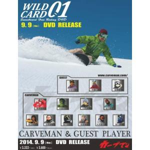 CARVMAN カーブマン WILD CARD 01 ワイルドカード DVD フリーライディング テクニカル カービング スノー|dreamy1117