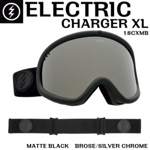 ELECTRIC 17-18 CHARGER XL MATTE BLACK 18CXMB エレクトリック チャージャー ゴーグル Goggle BROSE/SILVER CHROME BROSEレンズ 正規品|dreamy1117