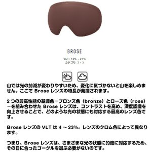 ELECTRIC 17-18 CHARGER XL MATTE BLACK 18CXMB エレクトリック チャージャー ゴーグル Goggle BROSE/SILVER CHROME BROSEレンズ 正規品 dreamy1117 02
