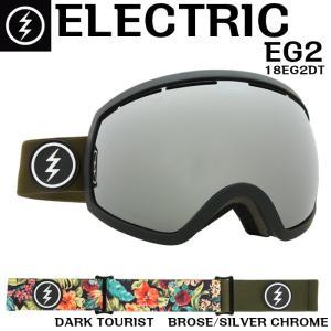ELECTRIC 17-18 EG2 DARK TOURIST 18EG2DT エレクトリック イージー2 ゴーグル Goggle BROSE/SILVER CHROME BROSEレンズ 正規品 dreamy1117