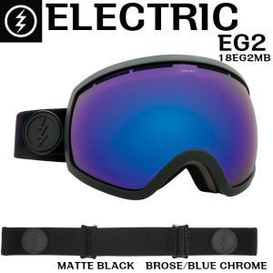 ELECTRIC 17-18 EG2 MATTE BLACK 18EG2MB エレクトリック イージー2 ゴーグル Goggle BROSE/BLUE CHROME BROSEレンズ 正規品 dreamy1117