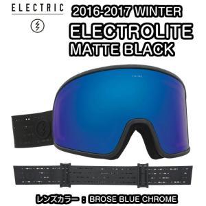 ELECTRIC エレクトリック ELECTROLITE MATTE BLACK BROSE BLUE CHROME エレクトロライト ジャパンフィット ゴーグル 2017モデル 正規品|dreamy1117