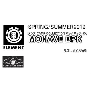 ELEMENT メンズ CAMP COLLECTION バックパック 30L MOHAVE BPK ラップトップスリーブ スケートストラップ AI022951 エレメント SPRING/SUMMER 2019モデル 正規品 dreamy1117 02