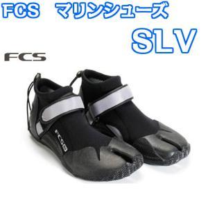 FCS(エフシーエス)SLV(エスエルブイ)リーフブーツ マリンシューズ フラットスキム|dreamy1117