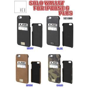 HEX(ヘックス)SOLO WALLET FOR IPHONE 6 PLUS アイフォン6プラス ケース カバー HX1836 レザー ハードケース|dreamy1117
