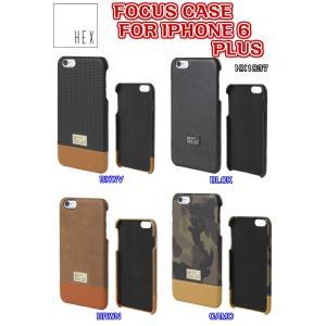 HEX(ヘックス)FOCUS CASE FOR IPHONE 6 PLUS アイフォン6プラス ケース カバー HX1837 レザー ハードケース|dreamy1117