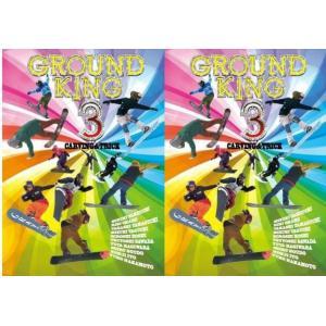 KAGAYAKING GROUND KING3 カガヤキング グラウンドキング3 グラトリ カービングテクニック フリーライディング スノーボード カービング DVD スノー|dreamy1117