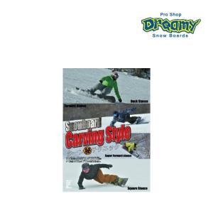 KAGAYAKING カービングスタイル ターン丸秘テクニック カービングテクニック フリーライディング テクニカル スノーボード カービング DVD スノー|dreamy1117
