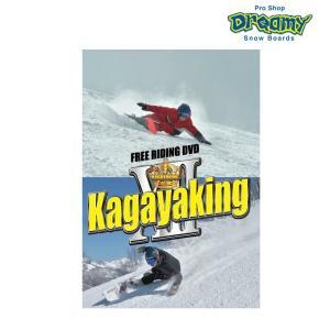 KAGAYAKING 12 カガヤキング 12 カービングテクニック フリーライディング テクニカル スノーボード カービング DVD|dreamy1117