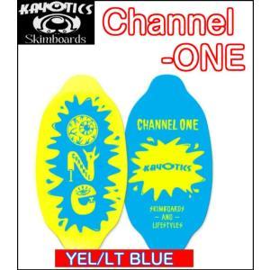 KAYOTIC カヨティクス Channel-ONE チャンネルーワン 軽量モデル イエロー/ライトブルー FLATSKIM フラットスキム スキムボード ランドスキム dreamy1117