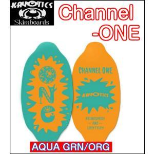 KAYOTIC カヨティクス Channel-ONE チャンネルーワン 軽量モデル アクアグリーン/オレンジ FLATSKIM フラットスキム スキムボード dreamy1117