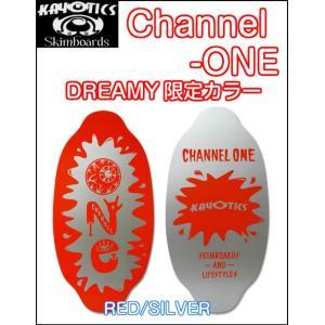 KAYOTIC カヨティクス Channel-ONE チャンネルーワン 軽量モデル レッド/シルバー 当店限定カラー FLATSKIM フラットスキム スキムボード dreamy1117